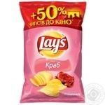 Lay's potato chips with crab flavor 200g