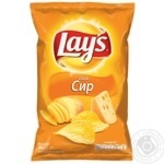 Lay's potato chips with cheese flavor 30g