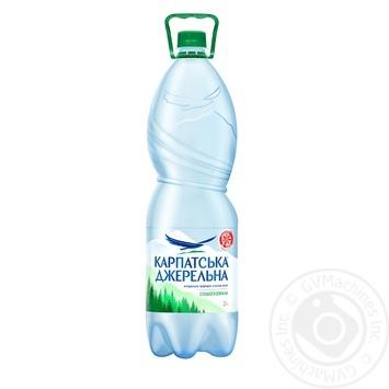 Вода Карпатская Джерельна слабогазированная 2л