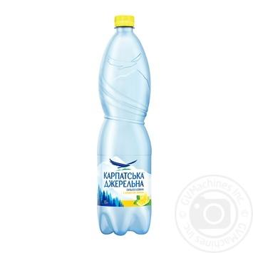 Вода Карпатская Джерельна с ароматом лимона сильногазированная 1,5л