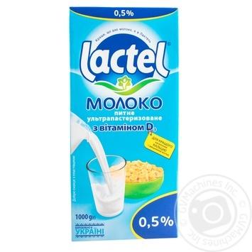 Молоко Лактель ультрапастеризованное с витамином Д 0.5% 1000г - купить, цены на Novus - фото 1