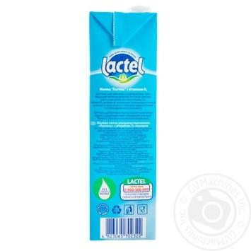 Молоко Лактель ультрапастеризованное с витамином Д 0.5% 1000г - купить, цены на Novus - фото 2