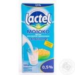 Молоко Lactel ультрапастеризованное с витамином Д 0.5% 1кг - купить, цены на Novus - фото 3