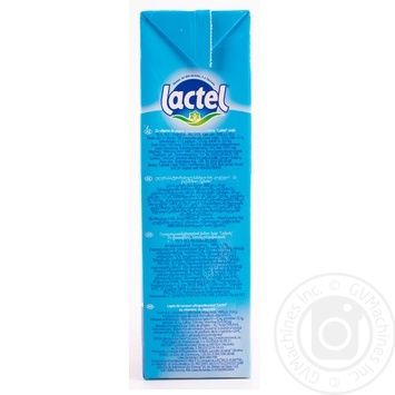 Молоко Лактель ультрапастеризованное с витамином Д 0.5% 1000г - купить, цены на Novus - фото 4