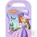 Disney Paint, stick, dream Book - buy, prices for Novus - image 6