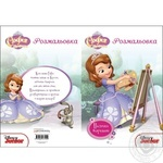 Disney Sofia the First Coloring Book with Stickers