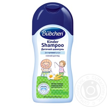 Bubchen Chamomille Baby Shampoo - buy, prices for Tavria V - image 1