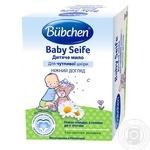 Мыло Bubchen эмульсионное детское 125г