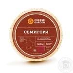 Сир Cheese Garden Семигори козиний з травами напівтвердий 45% 2 місяці витримки