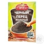 Spices black pepper Galeo ground 20g