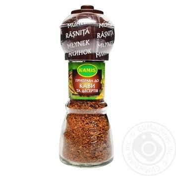Приправа Kamis до кави та десертів млинок 48г - купити, ціни на Novus - фото 1