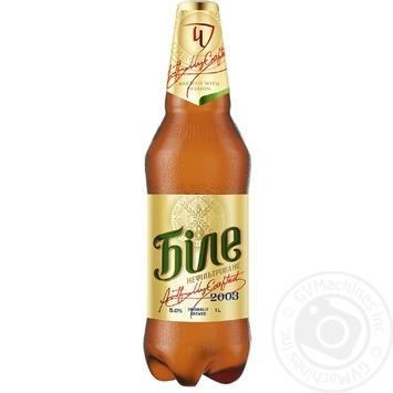 Пиво Черниговское Белое светлое нефильтрованное 5% 1л