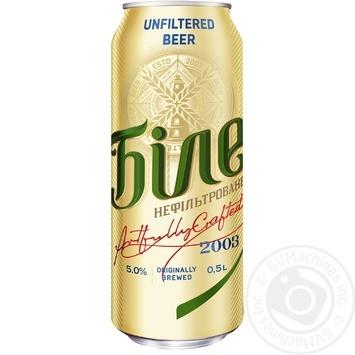 Пиво нефільтроване Чернігівське Біле 5% 0,5л - купити, ціни на Novus - фото 1