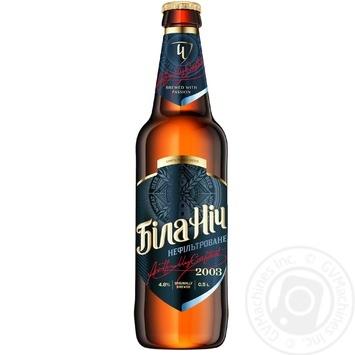 Пиво Чернігівське Біла Ніч темне нефільтроване 5% 0,5л - купити, ціни на CітіМаркет - фото 1