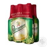 Staropramen Blonde Beer 6*0,5l glass