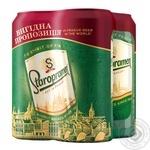 Пиво Staropramen 4шт*0,5л ж/б - купить, цены на Ашан - фото 1