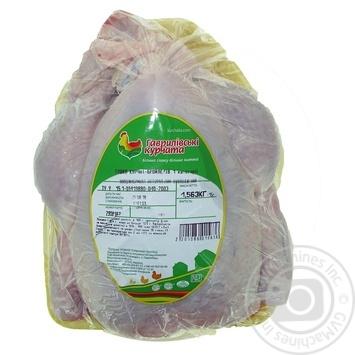 Мясо Гавриловские цыплята цыплят-бройлеров