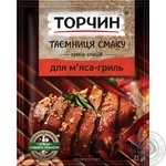 Torchin for meat-grill spices 25g