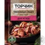 Приправа Торчин Тайна вкуса смесь специй для мяса 25г