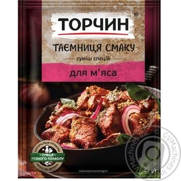 Приправа Торчин Тайна вкуса смесь специй для мяса 25г - купить, цены на Novus - фото 1
