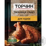 Spices Torchin for chicken 25g
