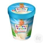 Морозиво Три ведмеді Дитяча кухня пломб стакан 450г