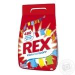 Стиральный порошок Rex Колор автомат 3кг
