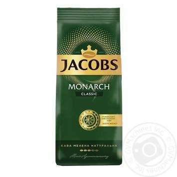 Кофе Jacobs Monarch Classic молотый 450г - купить, цены на Novus - фото 1