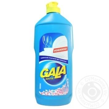 Средство для мытья посуды Gala Парижский аромат 500мл - купить, цены на Таврия В - фото 1