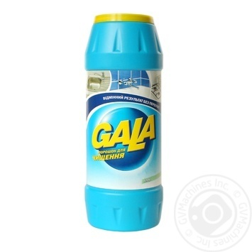 Cleaning Powder Gala Chlorine 500g