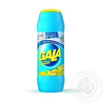 Gala Lemon Cleaning Powder 500g - buy, prices for Tavria V - image 1