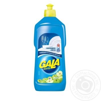 Средство для мытья посуды Gala Яблоко 500мл - купить, цены на Фуршет - фото 1