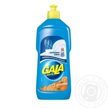 Жидкость для мытья посуды Gala Апельсин 500мл - купить, цены на Фуршет - фото 1