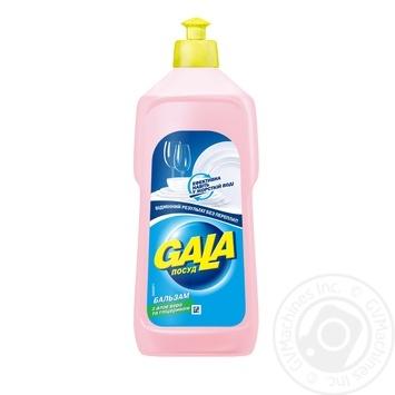Gala With Aloe Vera Balsam Dishwashing Luiquid 500ml - buy, prices for Furshet - image 1