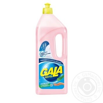 Gala Aloe Vera For Washing Dishes Gel - buy, prices for Novus - image 1