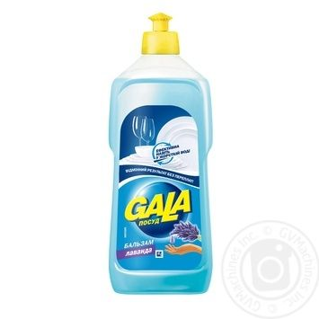 Dishwashing balsam Gala lavender 500g
