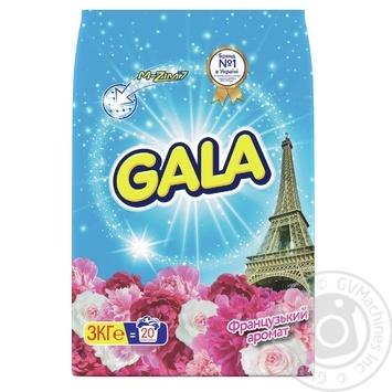 Стиральный порошок Gala Французский аромат автомат 3кг - купить, цены на Novus - фото 1