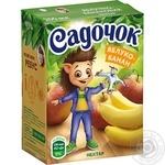 Нектар Садочок яблочно-банановый 0,2л