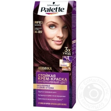 Скидка на Краска для волос Palette интенсивный цвет 4-89 (RFE3) баклажан 110мл