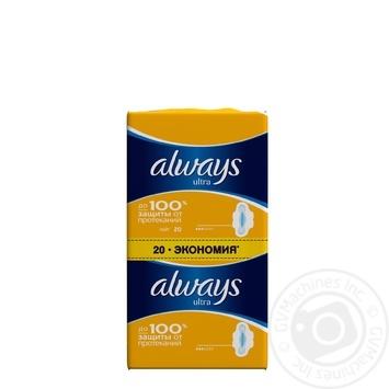 Гігієнічні прокладки Always Ultra Light 20шт - купити, ціни на Novus - фото 4