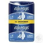 Pads Always Ultra Night 14pcs