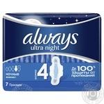 Гигиенические прокладки Always Ultra Night 7шт.