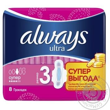 Гігієнічні прокладки Always Ultra Super Plus 8шт
