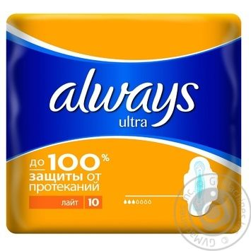 Pads Always Ultra light 10pcs - buy, prices for Novus - image 4