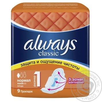 Pads Always Classic Normal Single 9pcs - buy, prices for Novus - image 1