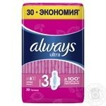 Pads Always Ultra Super 30pcs
