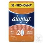 Pads Always Ultra Normal 36count