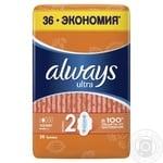 Гігієнічні прокладки Always Ultra Normal 36шт