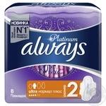 Прокладки гигиенические Always Platinum Collection Ultra Нормал плюс 4 капельки 8шт