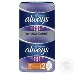 Прокладки гигиенические Always Platinum Collection Ultra Нормал плюс 4 капельки 16шт